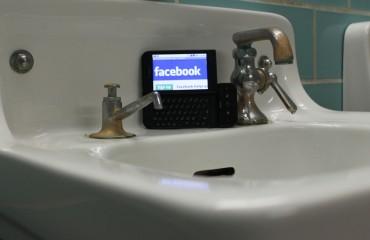 facebook_wasbak